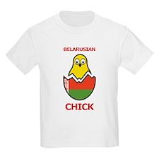 Belarusian Chick T-Shirt