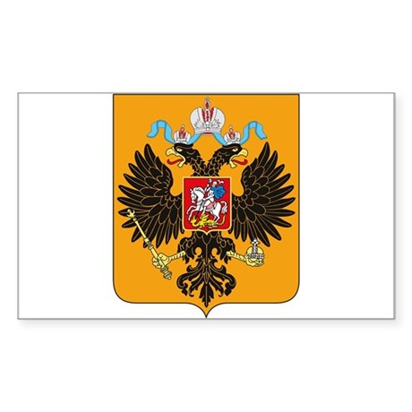 Russian Empire Coat of Arms Rectangle Sticker