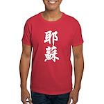 Jesus Red T-Shirt