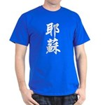 Jesus Royal T-Shirt
