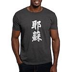 Jesus Charcoal T-Shirt