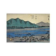 Odawara - Hiroshige Ando - 1838 - Rectangle Magnet