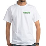 Golfers White T-Shirt
