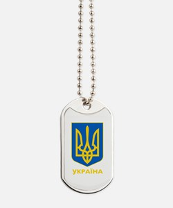 Ukraine Coat of Arms Dog Tags