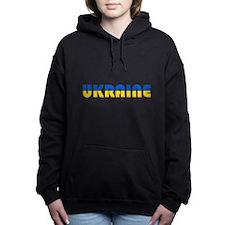 Ukraine Women's Hooded Sweatshirt