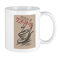 Japanese Tea Vintage Poster Mugs