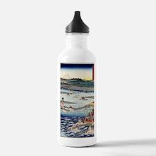 Oi River In Shunen - H Water Bottle