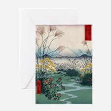 Otsuki Fields In Kai Province - Hiro Greeting Card