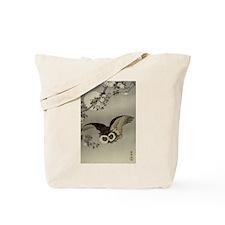 Owl, Japan, Vintage Art Tote Bag