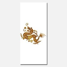 Brushed Gold Metallic Chinese Dragon Invitations