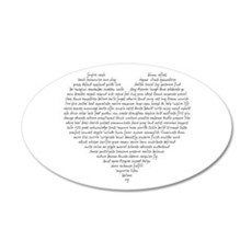 Verb Heart Wall Decal