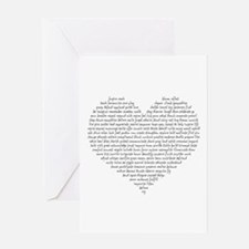 Verb Heart Greeting Cards
