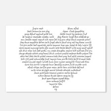Verb Heart Postcards (Package of 8)