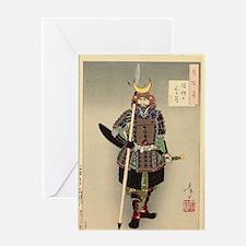 Yoshitoshi Ukiyo-e #1 Greeting Card