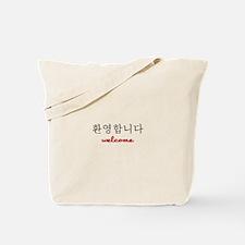Welcome in Korean Tote Bag