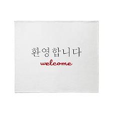 Welcome in Korean Throw Blanket