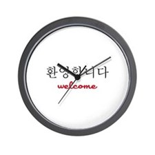 Welcome in Korean Wall Clock