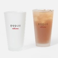 Welcome in Korean Drinking Glass