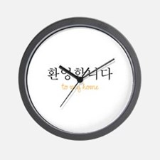 Welcome to my Home Wall Clock