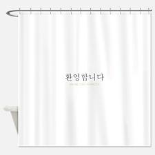 Hwangyong-Hamnida Shower Curtain