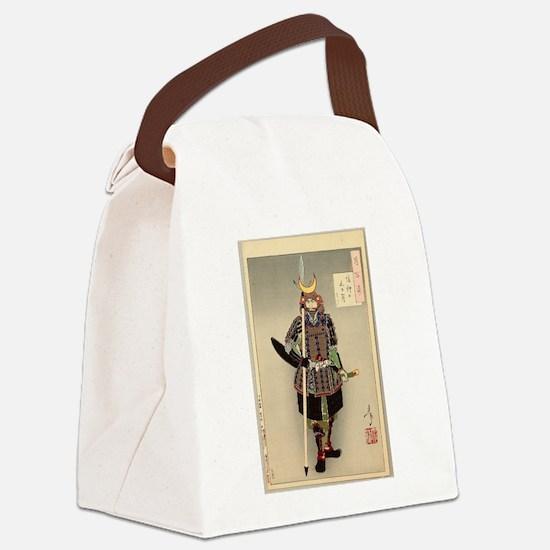 Unique Samurai Canvas Lunch Bag