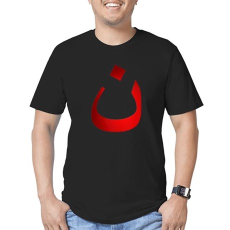N For Jesus T-Shirt