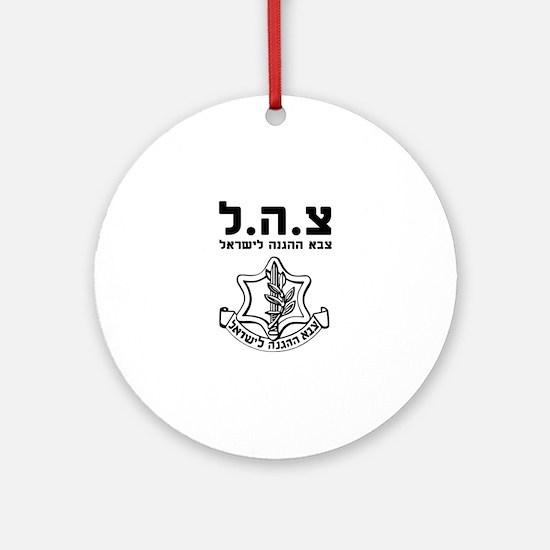 IDF Israel Defense Forces - HEB - Black Ornament (
