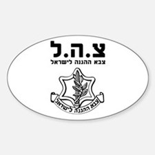 IDF Israel Defense Forces - HEB - Black Decal