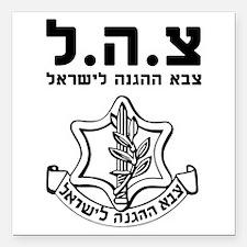 IDF Israel Defense Forces - HEB - Black Square Car