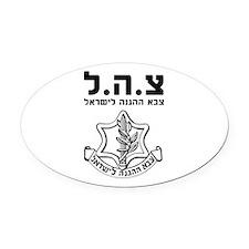 IDF Israel Defense Forces - HEB - Black Oval Car M