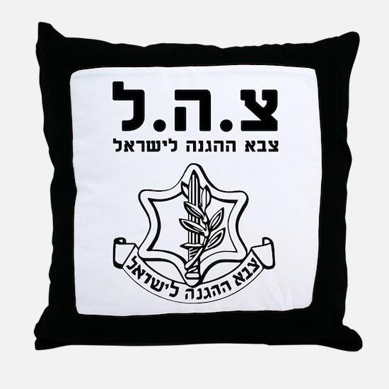 IDF Israel Defense Forces - HEB - Black Throw Pill