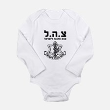 IDF Israel Defense Forces - HEB - Black Body Suit