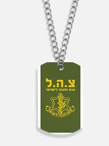 IDF Israel Defense Forces - HEB Dog Tags