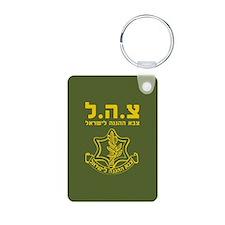 IDF Israel Defense Forces - HEB Keychains