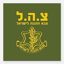 IDF Israel Defense Forces - HEB Square Car Magnet