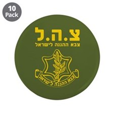 """IDF Israel Defense Forces - HEB 3.5"""" Button (10 pa"""