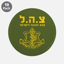 "IDF Israel Defense Forces - HEB 3.5"" Button (10 pa"