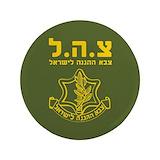 Israeli army Single