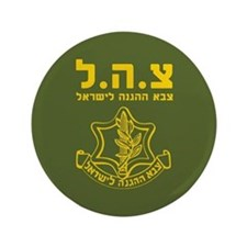 "IDF Israel Defense Forces - HEB 3.5"" Button"