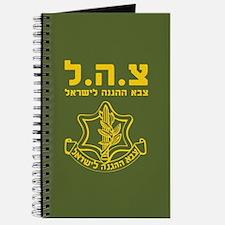 IDF Israel Defense Forces - HEB Journal