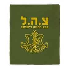 IDF Israel Defense Forces - HEB Throw Blanket