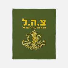 IDF Israel Defense Forces - HEB Throw Blanket