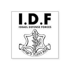 IDF Israel Defense Forces - ENG - Black Sticker