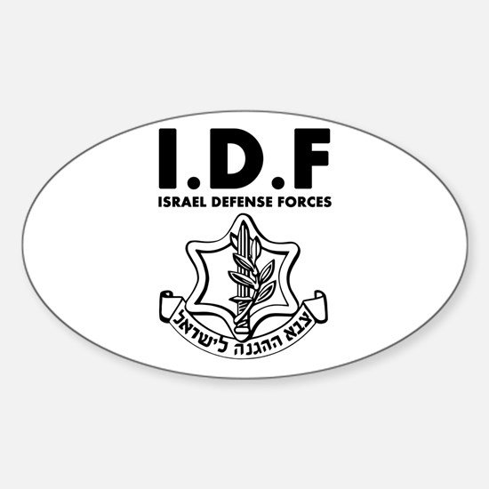 IDF Israel Defense Forces - ENG - Black Decal