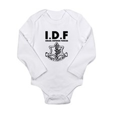IDF Israel Defense Forces - ENG - Black Body Suit