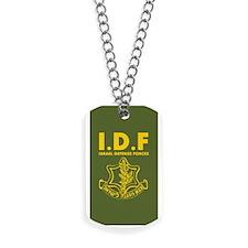 IDF Israel Defense Forces - ENG Dog Tags