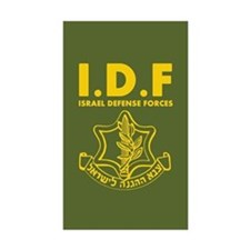 IDF Israel Defense Forces - ENG Decal