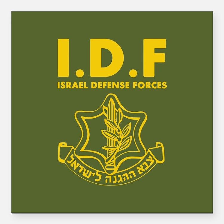 IDF Israel Defense Forces - ENG Square Car Magnet