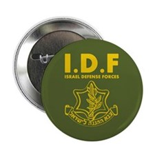 "IDF Israel Defense Forces - ENG 2.25"" Button (100"