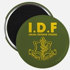 IDF Israel Defense Forces - ENG Magnets